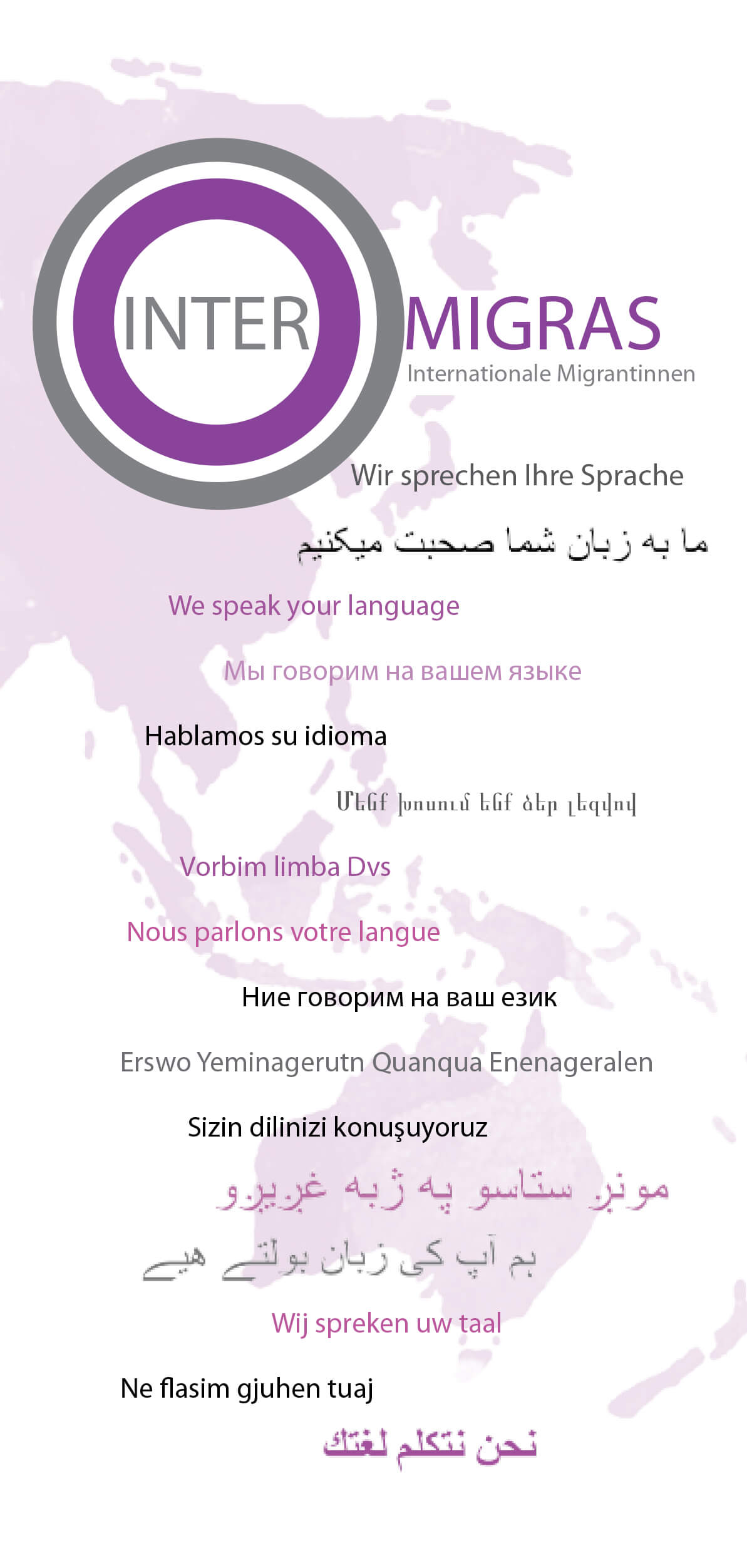 Download Flyer (PDF, 3,2MB)
